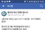 용인대 명예교수 제자 성추행