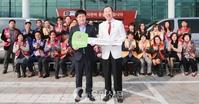 자원봉사지원용 12인승 스타렉스 기증