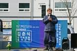 김춘식 바른정치 사무국장, 도의원 출마 '선언'