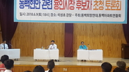 용인시장 선거, 진보 텃밭 동백 표심 '이상기류'