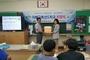 처인구보건소 치매안심센터 '치매극복선도학교' 운영