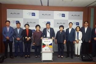 """""""시의회 민주당 의장단 전원 사퇴하라"""""""