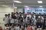 용인시인재육성재단, 영어 융합 캠프 성료