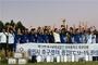 용인FC U-15 원삼, 전국대회 우승 쾌거