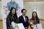 강남대, '2018 애국·안중근·평화' 전국디자인공모전 대상