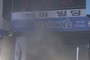 용인 중앙시장 화재 … 9명 '부상'