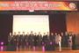 중국어 교육의 메카<BR>글로벌 인재 산실로