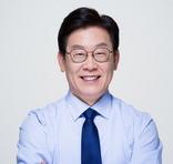 """""""공정한 경기도 만드는 길동무<br>진실.시민주권시대의 길잡이"""""""