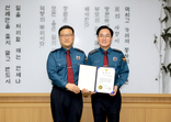 동부서 김완중·김태양 경위, 올해 첫 유공표창