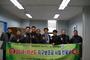 수지로타리클럽, 후원금 통한 나눔 실천