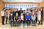 용인시환경사진협회 '행복사진 한 장' 재능기부