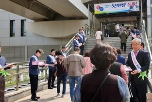 용인경전철 누적승객 5000만명 돌파!