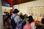 한국등잔박물관 '박물관 노닐기' 교육 인기