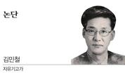조작된 통킹만 사건과 드러난 역사적 진실