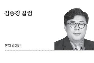 정치인 거리 현수막 '공해(公害)'다
