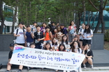 성지초 '평화나비 날다' 참여