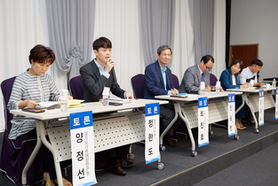 """""""용인시 생산가능 인구 유입정책 절실"""""""