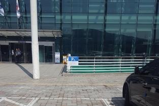 장애인 주차구역 불법주차 '과태료 폭탄'