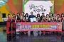 상갈동주민자치센터, 전국 동아리경연대회 금상