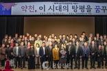 한정우 시인 '바람의 장지'외 6편 '신인문학상'