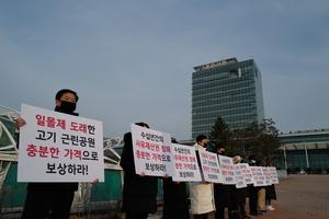 """""""50년간 재산권 침해<br>적절한 보상은 필수"""""""