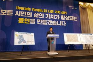 대한민국 대표 경제도시 탈바꿈 원년