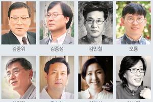<알림> 2020 새 필진 소개
