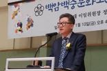 """""""전국서 찾아오는 축제 발돋움 최선"""""""
