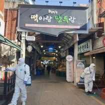 '코로나-19' 재래시장 직격탄... 상인 한숨