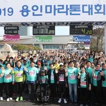 '2020용인마라톤 대회' 5월 30일로 연기