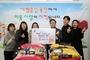 북한 이탈주민위해 '사랑의 쌀' 기부