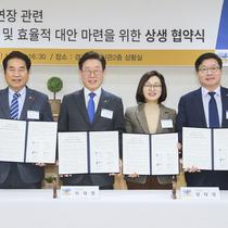 경기도‧용인‧수원‧성남, 3호선 연장 '맞손'