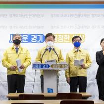 이 지사, 도민 1인당 10만원 '재난소득'