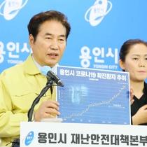용인시, 선별적 재난소득… 경기도와 엇박자