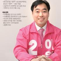 """""""금융전문가… 국가경쟁력↑·정치혁신 적임"""""""
