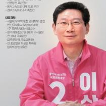 """""""성난 민심 문재인 정권 심판… 야당 선택을"""""""