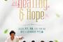 시립합창단 'Healing & Hope' 정기연주회