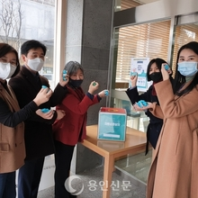 """용인시 마을공동체지원센터<br>""""쓰레기 줄여요"""" 실천 캠페인"""