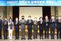 도의회‧도교육청, 2021경기교육 토론회 '시작'