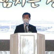 경기남부(도)재향경우회, 2021년도 제57차 정기총회
