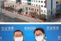 강남병원, 코로나19 대응 유공 보건복지부장관 표창