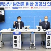 """""""용인·광주 교통문제 심각… 경제성 확보가 과제"""""""