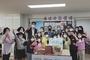 삼성전자, 지역아동센터에 희망도서‧원예테라피 키트 '지원'