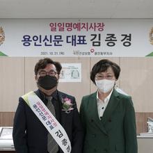 국민건강보험 용인동부지사 '일일명예지사장' 위촉